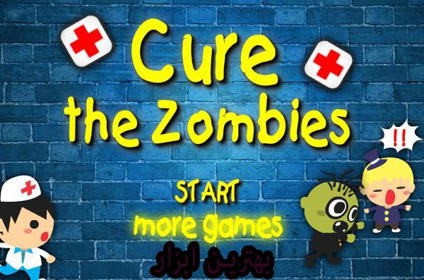 game zombies