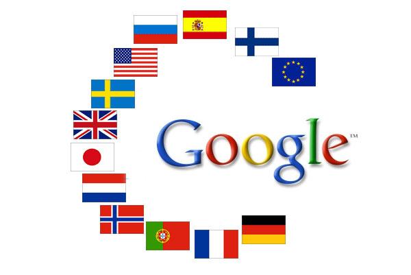 کد مترجم گوگل