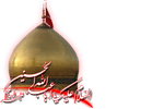 http://www.behtarinabzar.ir/files/uploads/1414449362.Moharram-Bottom-Left-02.png